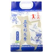 先农氏 5公斤 五常稻花香有机香米   真空双层包装