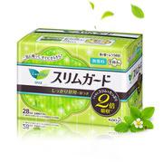 樂而雅  S系列特薄輕薄瞬吸透氣日用衛生巾 3包裝 20.5cm28片*3 草綠色