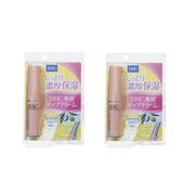 蝶翠诗  DHC纯榄润唇膏 持久保湿 2支装 1.5g