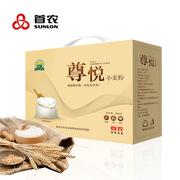 Sanyuan 1kg×4袋/盒 尊悦小麦粉进口装