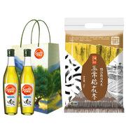 中糧 中糧新年禮包 悠采稻花香大米5kg+薩維亞500ml*2橄欖油禮盒 5kg+1000ml  禮盒