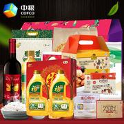 中糧 中糧新年禮包 航天福年貨大禮包520型 4762g+900ml+750ml  禮盒