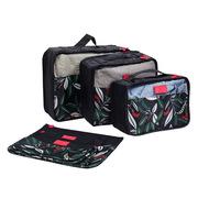 宝优妮 DQ9115-1 旅行收纳袋套装 48cm×43cm×2cm 混色 PE袋包装 分类收纳 拉链设计 多种颜色选择