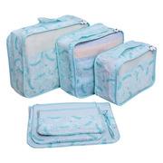 宝优妮 DQ9115-2 旅行收纳袋套装 48cm×43cm×2cm 混色 PE袋包装 分类收纳 拉链设计 多种颜色选择