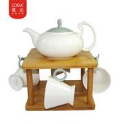蔻达 D1095 清逸茶具套装  瓷白色 主产品*1 蔻达清逸茶具套装D1095茶具套装(六件套)195*195*136