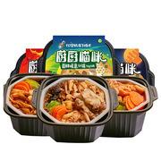 厨厨猫咪  厨厨猫咪 自high锅系列 2盒装 210g*2