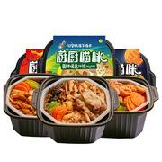 厨厨猫咪  厨厨猫咪 自high锅系列 3盒装 210g*3