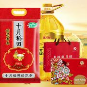 十月稻田  300元米油套餐 5kg+4L+1.02kg  盒装