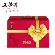 五芳齋 繽紛五芳粽子禮盒 2200g
