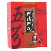 五芳齋 SX-23 棕情棕禮套裝 250*110*310cm 多色 鮮肉粽200g、甜味赤豆粽200g、栗蓉粽200g、彩盒 優選糯米,3種口味任性品