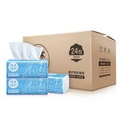 植護 SX-26 紙巾 128mm*175mm 24包/箱 白色 專用包裝、一箱24包 原生木槳、采用綠色生產模式、高溫處理制漿