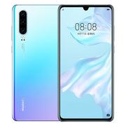 華為 P30 智能手機 8G+256G 天空藍