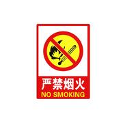 驰嘉瑞  消防标识警示贴 严禁烟火 原色
