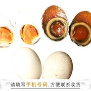 小蛋匠 綠茶松花皮蛋+薄鹽紅泥鹽蛋 組合 70g*10*2