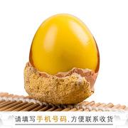 中原牧場 皖北 無鉛水晶皮蛋(雞蛋制作) 55g*30