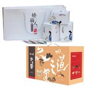 史泰博  中秋国庆阿胶菌菇300元套餐三 600*400*400mm 混色