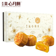 香港美心 流心奶黄港式 月饼礼盒 0.36kg 奶黄色