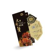 统牌  大闸蟹礼盒 1288型