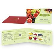 统牌  进口水果礼盒 358型