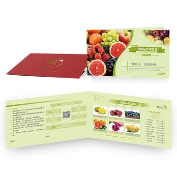 统牌  进口水果礼盒 498型