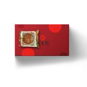 冠生园 冠生园月饼 礼盒 240g