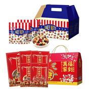 ope电竞娱乐 组合 干货组合 590*340*380mm 原色 礼盒包装
