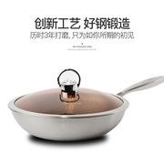 金嫂子 KSX1915T 铂睿微晶不粘三层钢炒锅 32cm