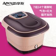 亚摩斯 AS-FT05C 热浪足浴器 500W 浅咖啡色
