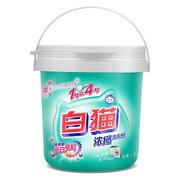 白猫 白猫新浓缩(丹麦进口生物酵素) 洗衣粉 1.8kg