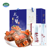 水清清 2666型 大閘蟹八只裝禮品卡 0.1kg 藍色  公蟹3.5兩-4.0兩,母蟹2.5兩-3.0兩