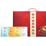 奇正 QZ-SJYSTZ02 奇正古方四季養生茶套裝  紅色