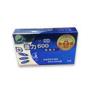 普力600 PL600 普力600空气净化片  白色