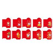 舒鑫 SX-111 节庆礼包 45*36cm 红色 对联 横幅 福字 窗花 红包整套配礼袋包装 加厚铜版纸