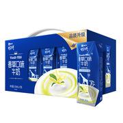 蒙牛  奶特香草牛奶 243ml×12  箱