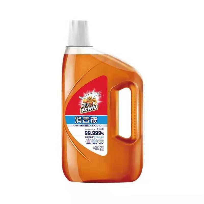威王 消毒液 2.25L 按瓶销售