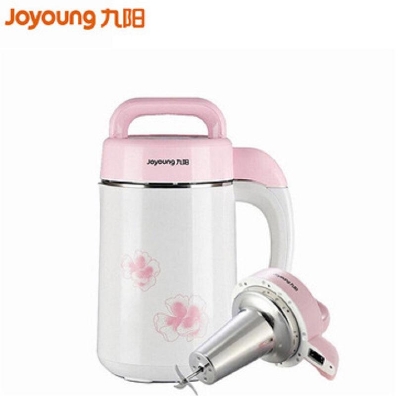 九阳 DJ12B-A01SG 家用全自动多功能豆浆机 不锈钢304 粉红色  按个销售
