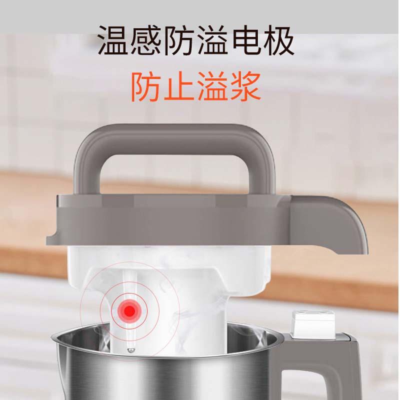 九阳 DJ12BA10 豆浆机 1.2升  全自动 按台销售