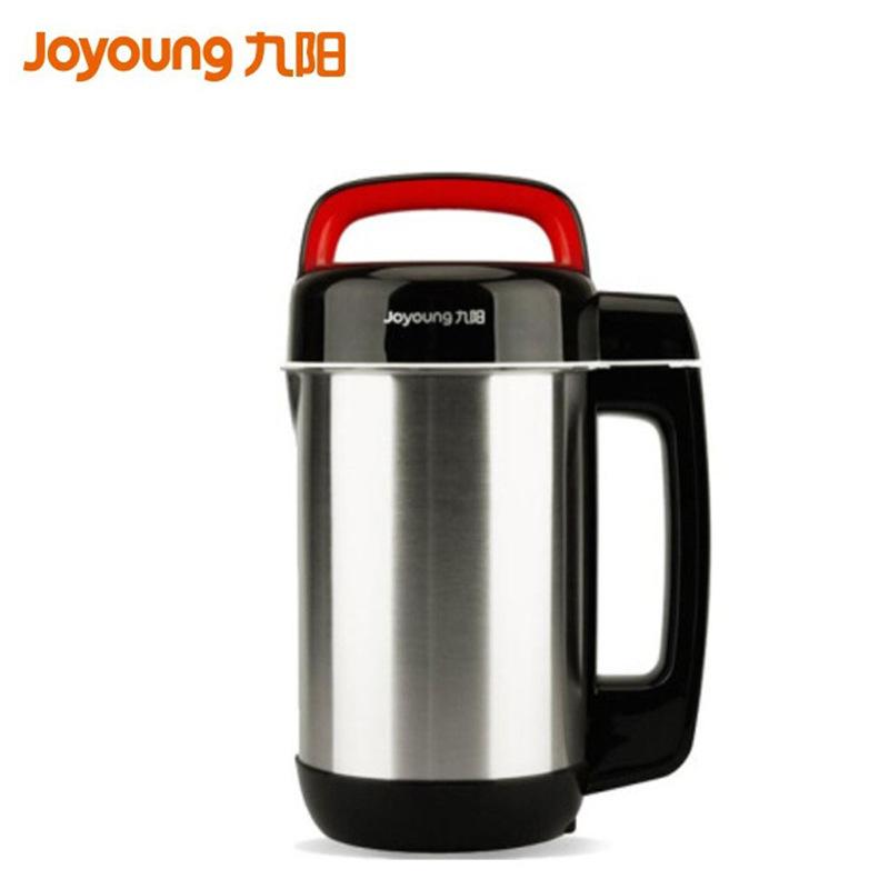 九阳 DJ12B-A10 豆浆机 1.2L 流光银色 彩盒  按台销售