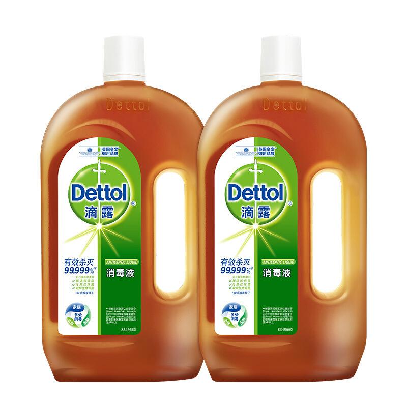 滴露 滴露消毒液 衣物消毒/除菌剂 1.2L*2瓶  按瓶销售