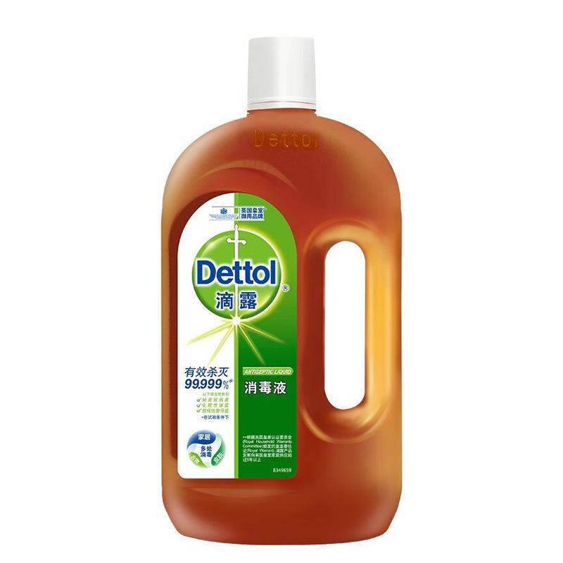 滴露 消毒液 衣物消毒/除菌剂 750ml  按瓶销售