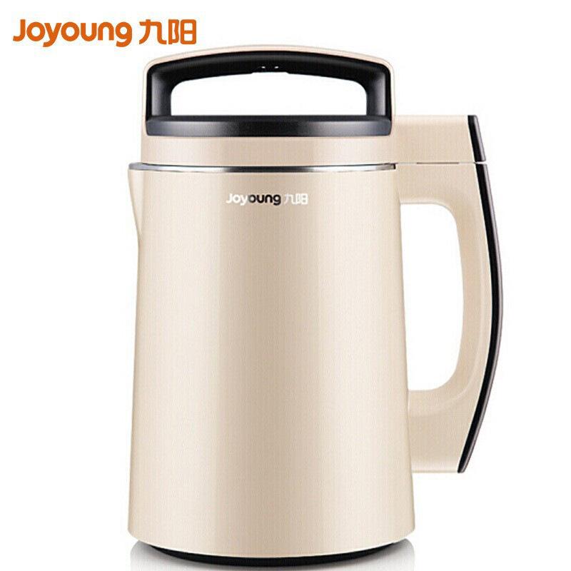 九阳 DJ13B-D79SG 豆浆机0.9-1.3L预约三合一 家用多功能 5L    按台销售